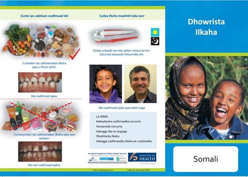 Oral health brochure in Somali