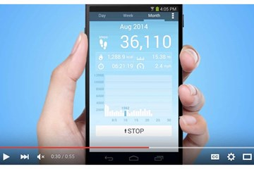 Pedometer – Preview video